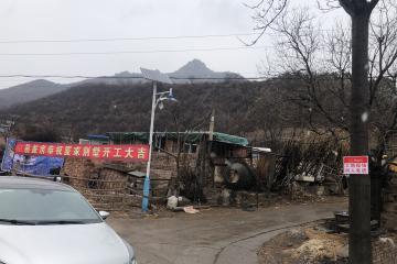北京延慶夏金華住宅(建筑)工地直播